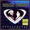 Modern Talking-In 100 Years (Russian Disco)