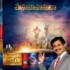 GHANATHALAKU PAATHRUDAVU | NEW TELUGU CHRISTIAN SONG | MEGAVAAHANUDA | PASTOR DANIEL ABRAHAM SONGS