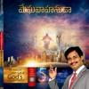 ODIPOVULE YESU VUNDAGA | NEW TELUGU CHRISTIAN SONG | MEGAVAAHANUDA | PASTOR DANIEL ABRAHAM SONGS