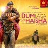 Moh Moh Ke Dhaage (Male)by Papon