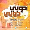 Download دوبي دوبي - Music Track - فريق المس ايدينا Mp3