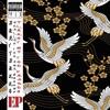 Agallah x DirtyDiggs - Flight Of The Cranes Ft. Rozewood, Hus Kingpin, Big Twins, & Lil Eto