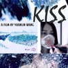 Kiss - Title Music