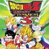Dragonball Z Budokai Tenkaichi 3 Heat Capacity Trap Rap Beat   Madara Marc Exclusive