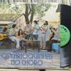 Programa relembra disco histórico que lançou grandes nomes da música instrumental