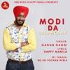 Modi Da Salahkaar - Gagan Gaggi