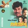 Movie-Udan Pirapu-Nandri Sollave Unakku