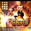 Jodi ஜோடி NO 1 - Season 7 - Title Track - MC Chetan