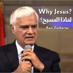 لماذا المسيح - د. رافي زاكارياس - كنيسة قصر الدوبارة