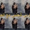 ThouxanbanFauni - Show An Tell Prod. Vi$u x HustlenaireLuni (The Audio Gods)