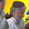 Haji imdadullah phulpoto