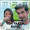 Sanam Yeh Vaada Raha ft. Mira | starMusic
