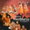 All Paths Do Not Lead To God Vaishanava Siddhanta Mala Series Krishna Bhakti Tattva Nitai1459