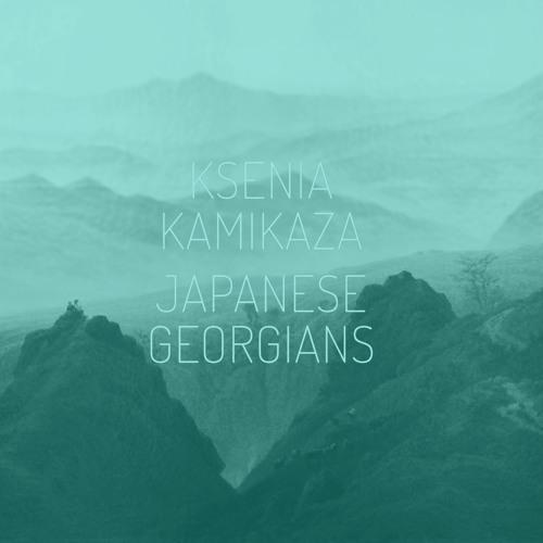 Japanese Georgians (album, 2015)