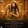 Bajirao Mastani Trailer BGM