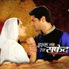 Ishq Ka Rang Safed - Title Song Full HD