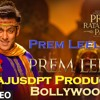 Prem Leela Bollywood Mix PRO  [DJ Mix] DJ Rajusdpt Production