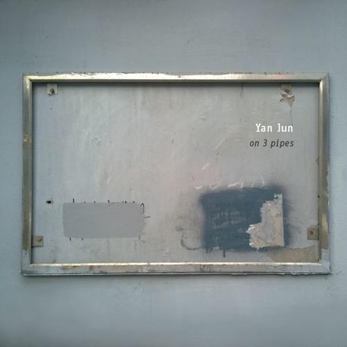 Yan Jun - Music 1 Excerpt