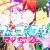 Maji Love 2000% (SOLO COVER ENGLISH)