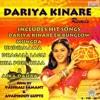 Dhagala-Lagli-Kal---DJ-Mix PRO DJ Rajusdpt Production
