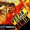 Dj - NesH Veera Vinayaka Mix