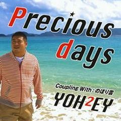 YOH2EY - Precious Days (DJ BIRABIRA Remix)
