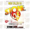 Stone Love Dancehall Reggae Mix (Anniversary Clean Mix)