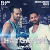 "دويتو "" هيجننى "" - ايلام جاى و محمد الريفى (ELAM JAY feat MOHAMED RIFI ""HAYGANINI"" (OFFICIAL Audio"
