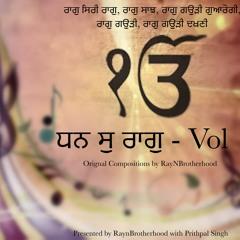 12 Naam Mile Chale - Gauri Mehla Pehla Dakhnee (feat. Satnam Kaur & Tajinder Singh)