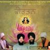 Arjan Singh (Acoustic) - Dhan Guru Nanak - Simran - DGN Gurpurab Special 2015
