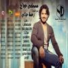 Moustafa Hagag Ya Mna3na3 Album Cover