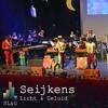 Pepernoten Show Lied Voor Sinterklaas Live