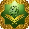 QS. Al-Ahzab 21-22