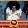 Sai Ke Darbar Mein - 90th Birthday Special Audio