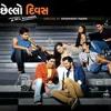 Movie Review : Chhello divas by Mit