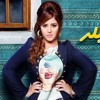 Mervat Wagdy - Albaha Gamed ميرفت وجدى - قلبها جامد