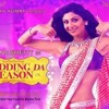 Wedding Da Season - Shilpa Shetty-NEHA KAKKAR-MIKA SINGH
