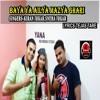 BAYA YA  AILYA MAZYA GHARI-YANA STUDIO DJ UMESH KALHER