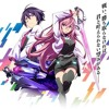 【 Gakusen Toshi Asterisk OP】 - Brand New World Thai ver. [Lyrics By Kamio]