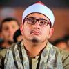 الشيخ محمود الشحات محمد أنور | سورة الأنعام | تسجيل استوديو