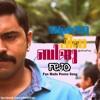 Fejo - Action Hero Biju (Promo Song) Malayalam Rap - Nivin Pauly Fan Made Song
