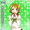 What I Like Hanayo Side Story