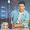 احمد الشوكى الدنيا تعلمه توزيع حميد الشاعرى.mp3