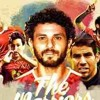 Download اغنية محمد حماقي للنادي الاهلي اجمل لحظة Mp3