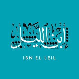 Download lagu Mashrou Leila Ibn El Leil Remixes (7.14 MB) MP3
