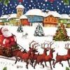 Весела Коледа- текст, музика и изпълнение от Мая, Ани И Вили.mp3