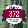 Russia Goes Clubbing #372.mp3