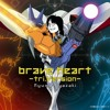 หัวใจที่กล้าแกร่ง ( Digimon - Brave Heart Tri. Thai version ).mp3