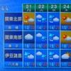 Dopesoe - Weather Channels 1,2,3.mp3