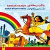 Rangin Kamun/Baghe Ma Parchin Dare/Samin Baghtcheban